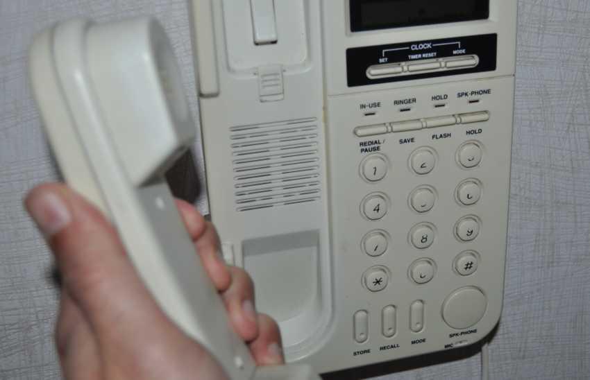 Zmiana numeru telefonu